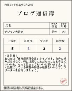 tushinbo_img.rb.jpg