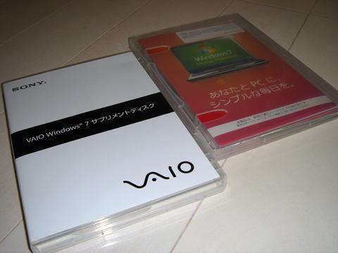 vaio_05.JPG